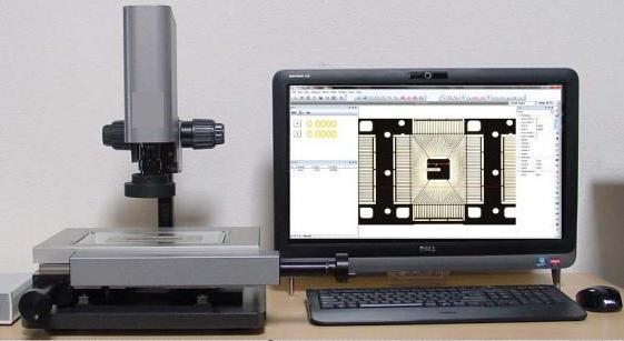 Vms 840xy Caltex Digital Microscopes
